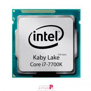 پردازنده اینتل I7 7700K