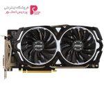 کارت گرافیک ام اس آی مدل GeForce GTX 1060 ARMOR 6G OCV1