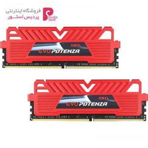 رم دسکتاپ DDR4 دو کاناله 2400 مگاهرتز CL15 گیل مدل Potenza ظرفیت 16 گیگابایت - 0