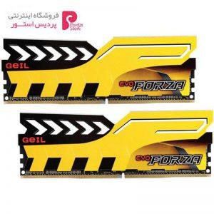 رم دسکتاپ DDR4 دو کاناله 2400 مگاهرتز CL16 گیل مدل Forza ظرفیت 8 گیگابایت - 0