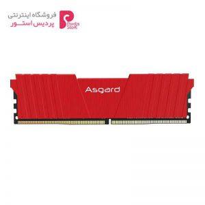 رم دسکتاپ DDR4 تک کاناله 2400 مگاهرتز CL17ازگارد مدل LOKI T2 ظرفیت 4 گیگابایت - 0